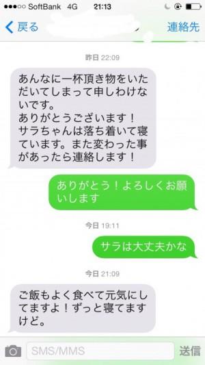 IMG_5988