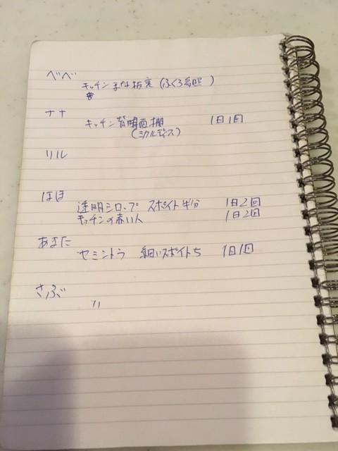 hikitugi-9